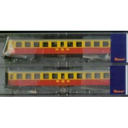 Roco 64356-64357, Zestaw: dwa wagony pasażerskie MBS (SBB), ep.IV, skala H0.